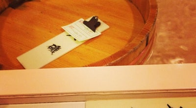 Photo of Tea Room どんぐり at 大手町5-8-22, 沼津市, Japan