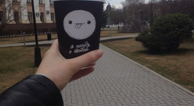 Photo of Coffee Shop Даблби at Хохрякова, 44, Тюмень, Russia