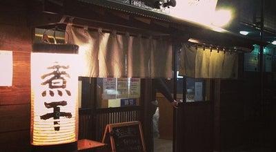 Photo of Food つけめん 蕾 煮干分家 at 大宮区桜木町2-159-2, さいたま市 330-0854, Japan