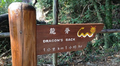 Photo of Other Great Outdoors Dragon's Back at Dragon's Back, Hong Kong