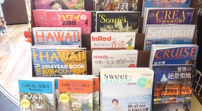 Photo of Bookstore 青山ブックセンター 成田空港店 at 三里塚御料牧場1-1, 成田市 282-0011, Japan