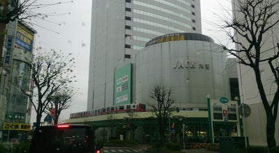 Photo of Planetarium さいたま市宇宙劇場 at 大宮区錦町682-2, さいたま市 330-0853, Japan