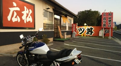 Photo of Ramen / Noodle House 広松 東紅陽台店 at 東紅陽台2-19-238, 玉野市, Japan