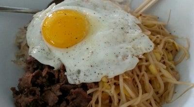 Photo of Korean Restaurant Sunny's Korean Restaurant at 512 S Spring St, Mishawaka, IN 46544, United States