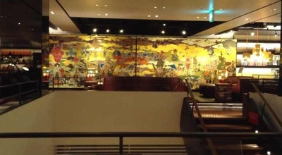 Photo of Lounge Anjin at 猿楽町17-5, 渋谷区 150-0033, Japan