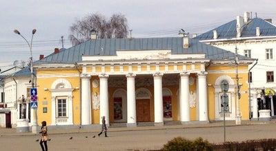 Photo of History Museum Гауптвахта at Ул. Ленина, 1, Кострома, Костромская Область, Кострома, Russia