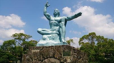 Photo of Monument / Landmark 平和祈念像 (Nagasaki Peace Statue) at 松山町, 長崎市, Japan