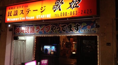 Photo of Music Venue 歌姫 at Japan