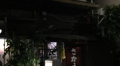 Photo of Sake Bar 山羊料理 さかえ at 牧志3-12-20, 那覇市 900-0013, Japan