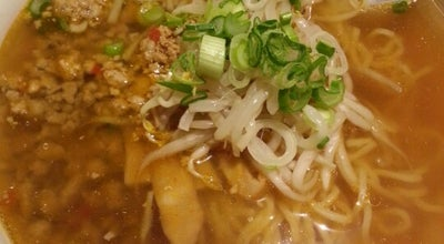 Photo of Ramen / Noodle House Menkui Tei at 60 W 56th St, New York, NY 10019, United States