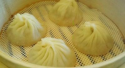 Photo of Chinese Restaurant 京鼎樓 そごう千葉店 at 中央区新町1000, 千葉市 260-8557, Japan