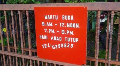 Photo of Massage Traditional Chinese Chew周铁打 at 8, Bukit Mertajam 14000, Malaysia