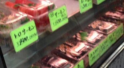 Photo of Sushi Restaurant 魚孝 at 緑町3-5-31, 西東京市 188-0002, Japan
