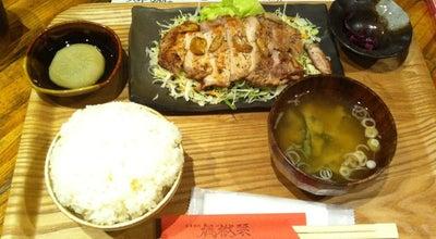 Photo of Japanese Restaurant 楓楸栞 at 大街道西2丁目7-52, 石巻市 986-0859, Japan