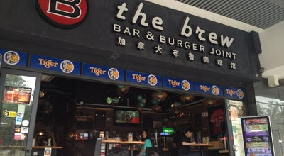 Photo of Burger Joint The Brew Zhujiang at 华就路华讯街2号宝林苑西区105-106号铺, Guangzhou, Gu, China
