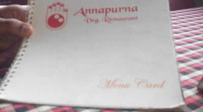 Photo of Indian Restaurant Annapurna Veg at India