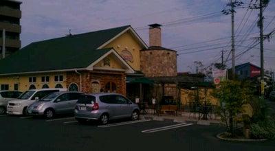 Photo of Bakery 石窯パン工房 グレンツェン 都城店 at 上東町17-18, 都城市 885-0053, Japan