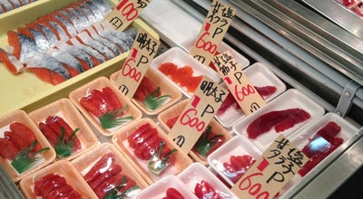 Photo of Fish Market 浦安魚市場 at 北栄1-10-20, 浦安市 279-0002, Japan