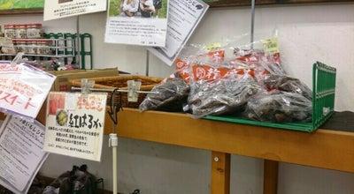 Photo of Farmers Market 地産マルシェ 三鷹店 at 下連雀4-16-6, 三鷹市 181-0013, Japan