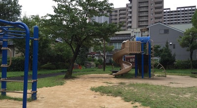 Photo of Playground 此花町緑地 at 此花町2-5, 金沢市 920-0852, Japan