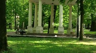 Photo of Park Парк ім. Івана Франка / Ivan Franko park at Вул. Листопадового Чину, Львів, Ukraine