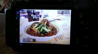 Photo of Ramen / Noodle House Mie Ongklok Pak Muhadi at Jalan A. Yani No1, Wonosobo, Indonesia