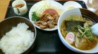 Photo of Diner みどり食堂 at 大日465, 四街道市 284-0001, Japan