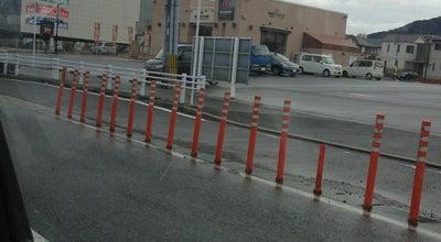 Photo of Burger Joint モスバーガー ベイサイド門司店 at 門司区大里本町3-10-4, Kitakyūshū 800-0063, Japan