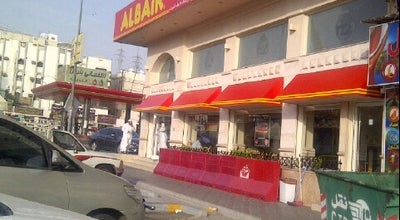 Photo of Burger Joint Al Baik Sharraya at Makkah (Mecca), Saudi Arabia