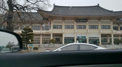 Photo of Library 경주시립도서관 at 황성동 370, 경주시 780-954, South Korea