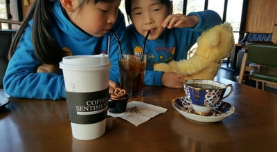 Photo of Coffee Shop Coffee Sentimental at South Korea