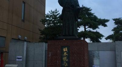 Photo of Monument / Landmark 坂本龍馬像 at 末広町, 函館市, Japan