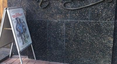 Photo of Art Museum Національний музей Тараса Шевченка / Taras Shevchenko National Museum at Бул. Тараса Шевченка, 12, Київ, Ukraine