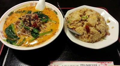 Photo of Chinese Restaurant 龍鳳園 近江八幡店 at 西庄町2590-3, Ōmihachiman 523-0816, Japan