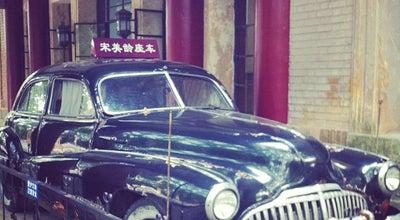 Photo of Historic Site 美龄宫(小红山官邸舊址)Chiang Kai-shek Villa at 玄武区陵园路9号, 南京市, 江苏, China