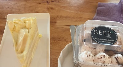 Photo of Bakery Seed Cake at ข้างลงเอย, Thailand