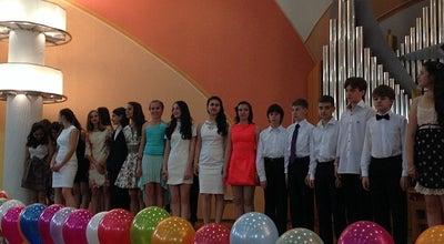 "Photo of Music Venue Детская хоровая школа ""Алые паруса"" at Ленина, 30в, Красногорск, Russia"