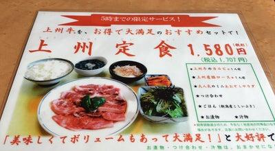 Photo of BBQ Joint あおぞら 渋川バイパス店 at 渋川999, 渋川市 377-0008, Japan