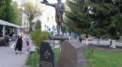 "Photo of Monument / Landmark Пам'ятник ""Пластунам, що не зламали своїх присяг"" at Ukraine"