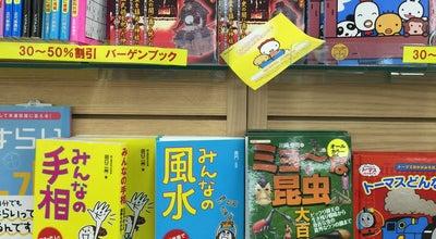 Photo of Bookstore 吉見書店 長田店 at 東新田2-16-22, 静岡市駿河区 421-0112, Japan