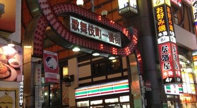 Photo of Neighborhood 歌舞伎町 (Kabuki-cho) at 歌舞伎町, 新宿区 160-0021, Japan