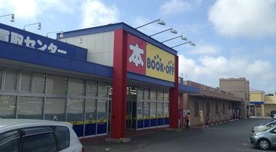 Photo of Bookstore ブックオフ ひたちなか馬渡店 at 馬渡2565-9, ひたちなか市, Japan