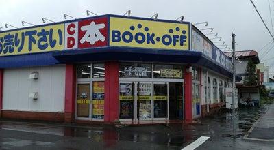 Photo of Bookstore ブックオフ 一関市役所前店 at 銅谷町3-1, 一関市, Japan