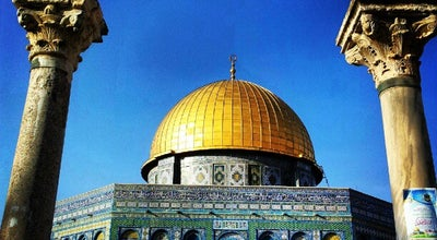 Photo of Shrine Dome of the Rock | כיפת הסלע | مسجد قبة الصخرة at Temple Mount, Jerusalem, Israel