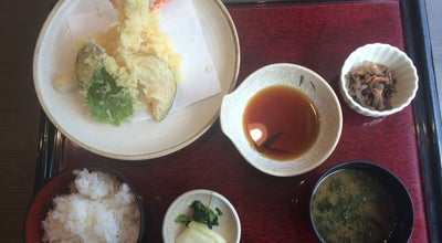 Photo of Diner 笠庵 at Japan