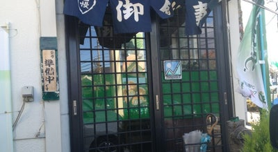 Photo of Diner 丸山食堂 at 野溝西1-11-32, 松本市, Japan
