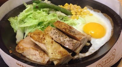 Photo of Japanese Restaurant Pepper Lunch at 4th Level Ayala Center Cebu, Cebu City 6000, Philippines
