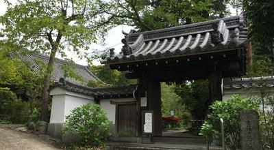 Photo of Temple 恵心院 at 宇治山田67, 宇治市, Japan