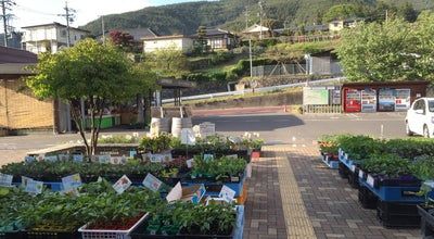 Photo of Farmers Market ファーマーズガーデンやまべ at 入山辺1315-2, 松本市 390-0022, Japan
