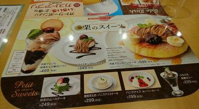 Photo of Diner ガスト 太宰府南店 at 梅香苑1-3648−3, 太宰府市, Japan